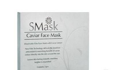 Caviar Mask, £24.95 for three